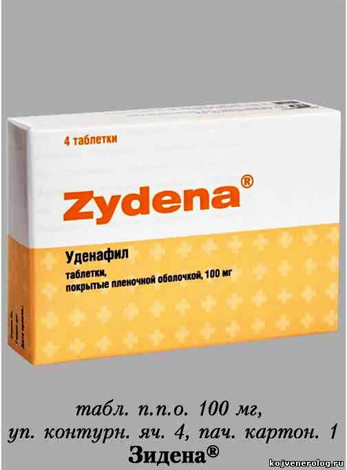 Viagra Pill In Cvs