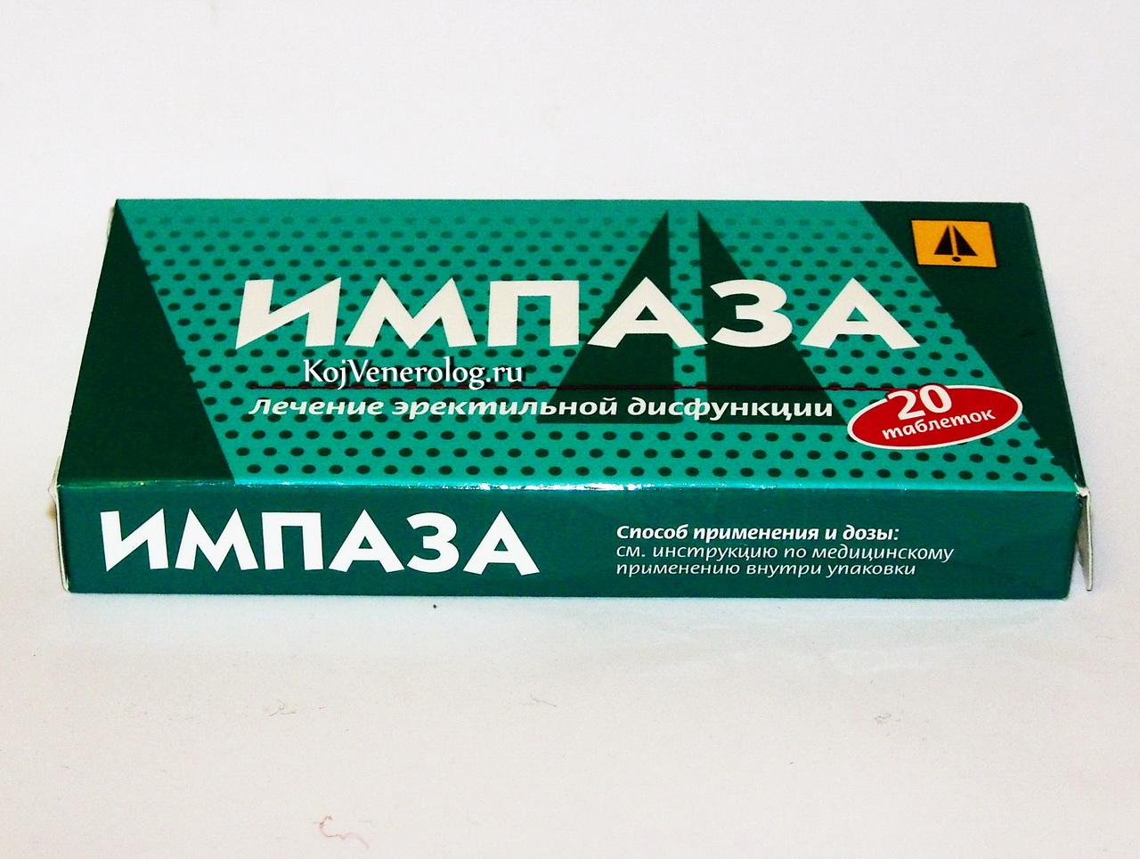 препараты для профилактики паразитов у человека